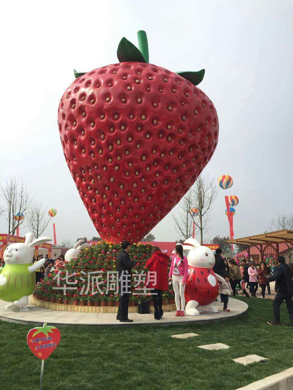 安徽亚博体育app下载安装苹果版亚博yabo下载制作草莓亚博yabo下载