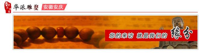 安徽亚博体育app下载安装苹果版亚博yabo下载
