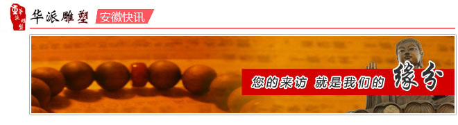 安徽亚博体育app下载安装苹果版亚博yabo下载公司