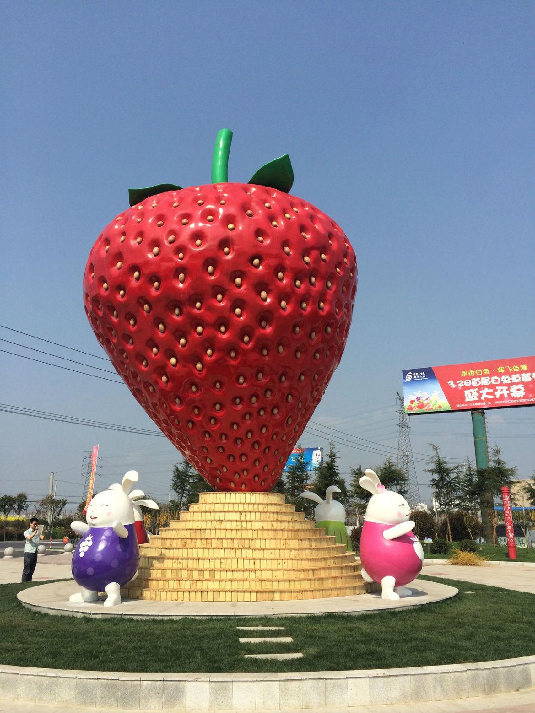 草莓亚博yabo下载 安徽亚博yabo下载制作 江苏亚博yabo下载工厂