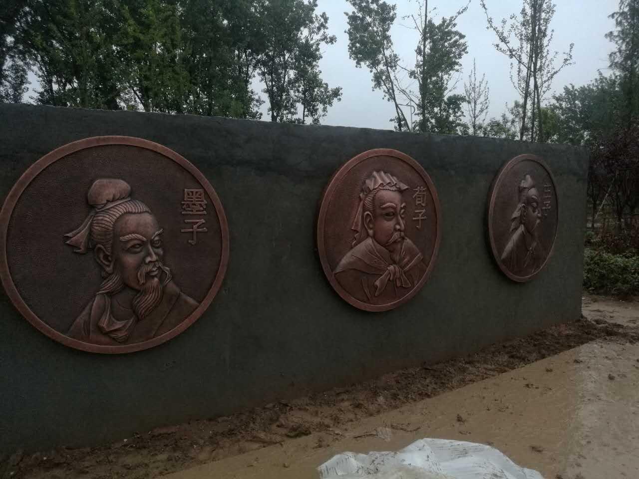 安徽人物浮雕|锻铜浮雕|浮雕安装制作|江苏浮雕制作安装诸子百家先哲的人物锻铜浮雕