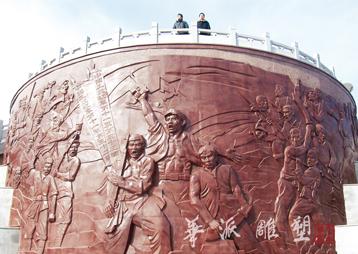 《浩气长存》-安徽金寨红军广场大型浮雕墙