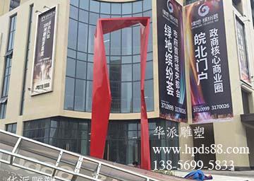 蚌埠绿地·中央广场亚博yabo下载亚博体育足球官网《财富之门》